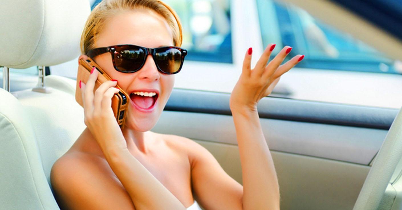 Пример разговора секса по телефону сих пор