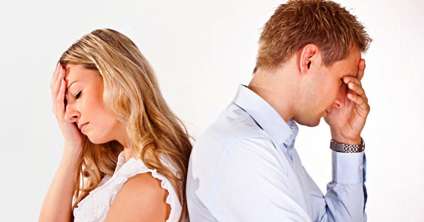 Как сделать что бы жена любила мужа